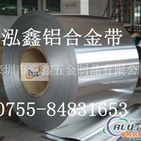 1060工业纯铝◆1060纯铝带价格