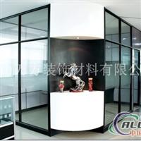 玻璃隔墙铝型材批发
