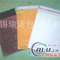 鋁膜牛皮紙