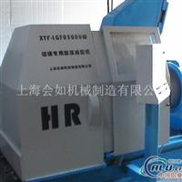 铝桶专用旋压成型机