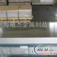 2017T351铝板,合金铝板