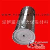 廠銷0.5mm覆鋁箔隔熱玻纖布