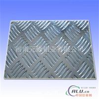 五条筋花纹铝板