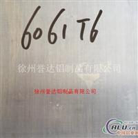 优质合金铝板徐州厂家低价销售