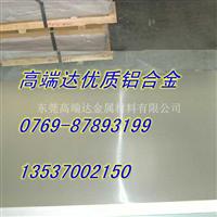 7050模具超硬铝板-7050超硬铝板经销商