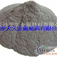 铝粉球形铝粉