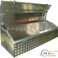 徐州鋁板加工、鈑金加工