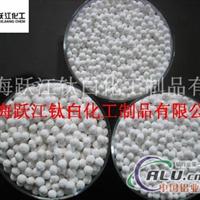 上海氧化鋁廠 氧化鋁生產工藝