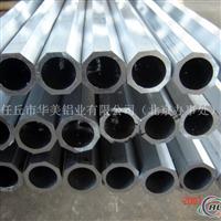 铝三通  铝管型材  铝管
