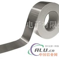 供应铝箔胶带 铝箔玻纤布