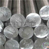 供用2024铝棒、成批出售零售铝棒