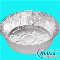 供應一次性鋁箔餐盒