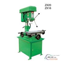 ZX16鉆銑床價格