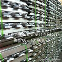 生产优质铝合金锭A360