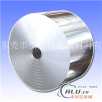 1100铝带高品质3003铝带