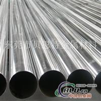 H70铝管报价行情、H90铝管