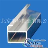 供应北京装饰铝型材装饰建材