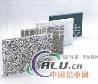 氟碳喷涂铝单板,3003.1100材质