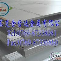 7050国产铝板 7050国产铝板价格