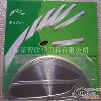 切鋁型材專用兼房鋸片
