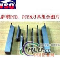 焊接成型 PCD ,CBN刀具