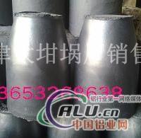 质量可靠专业化锌碳化硅坩埚