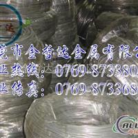 进口7050铝线 进口7050铝线价格
