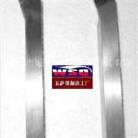 外圆正手车刀加工端面铜铝刀具