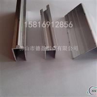 铝合金包边铝材边框铝材箱包料
