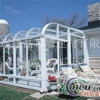 铝型材阳光房价格