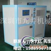 工业冻水机