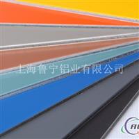 供应1060铝卷 1100铝板 幕墙铝板