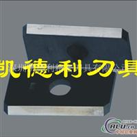 深圳塑胶刀片
