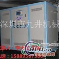 铝氧化冷却机