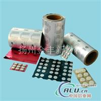 专业生产双色印刷铝箔