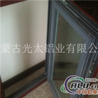 【門窗型材】光太供應推拉窗性能