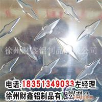 指针花纹板 1060¥30035052&6061