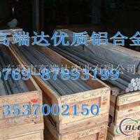 7075耐磨铝棒7075超硬合金铝批发