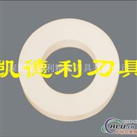 深圳陶瓷刀片