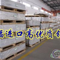 进口铝合金板 2024进口铝合金板