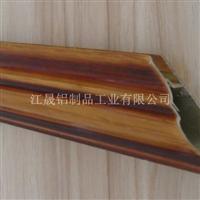 装饰装潢包覆实木皮铝型材
