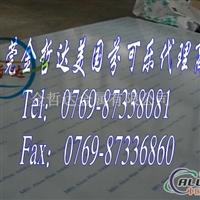 6061阳极氧化铝 6061价格
