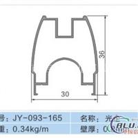 供应各种表面处理铝门型材