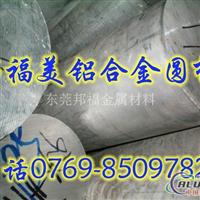 进口铝合金 2017进口超硬铝合金