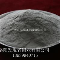 鋁粉、優質鋁粉生產廠家、