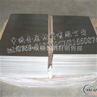 美国进口7075超硬铝板进口超硬铝棒