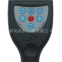 供應金屬涂鍍層測厚儀CM8825