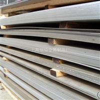 7075美铝铝板 7075贴膜铝板 铝棒