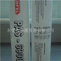 東部化學PAS6900