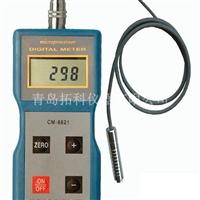 供涂层测厚仪镀锌层测厚仪CM8821